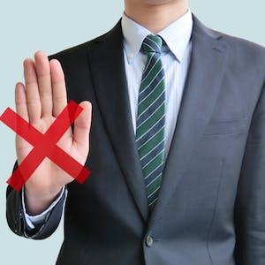 圧迫面接は絶対にNG!候補者のストレス耐性をチェックするベストアンサーとは?